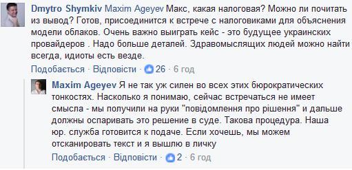 Shimkiv1.JPG