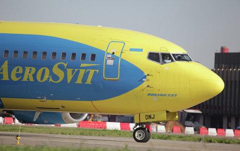 Минюст рассказал, что делать с претензией на $500 млн от АэроСвит