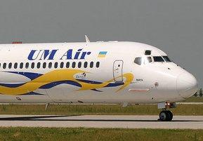 Авиамайдан заказывали? Из-за чего взвыли авиакомпании в Украине