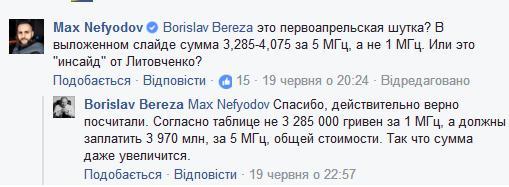 Nefedov.JPG