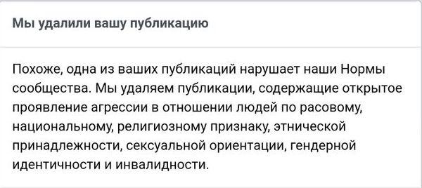 Глущенко.jpeg