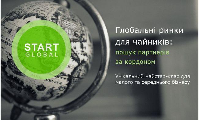 Global_markets.jpg