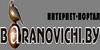 барановичи.png