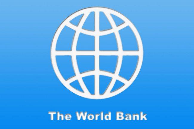 Vsemirnyj-bank-1.jpg