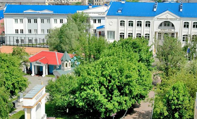 МАУП предлагает обучение по программе двойного диплома