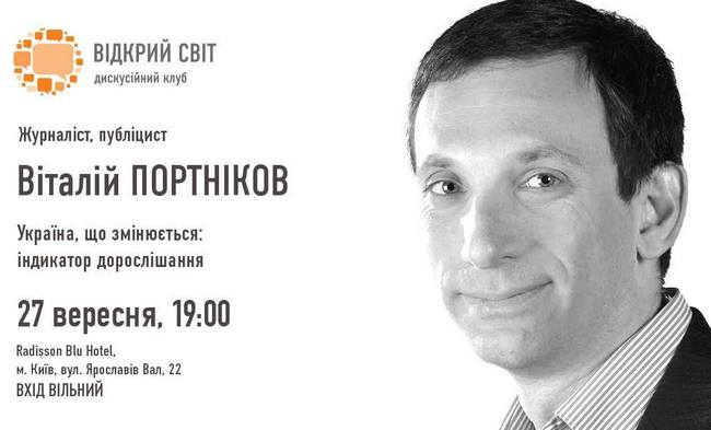 Portnikov.jpg