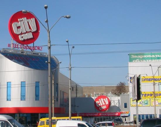 citycom1.jpg