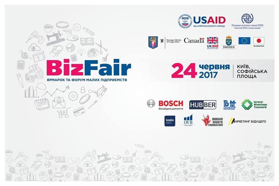 ярмарка и форум малых предприятий.jpg
