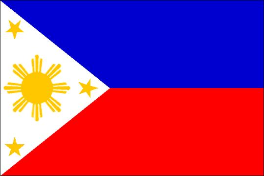 филипин.jpg
