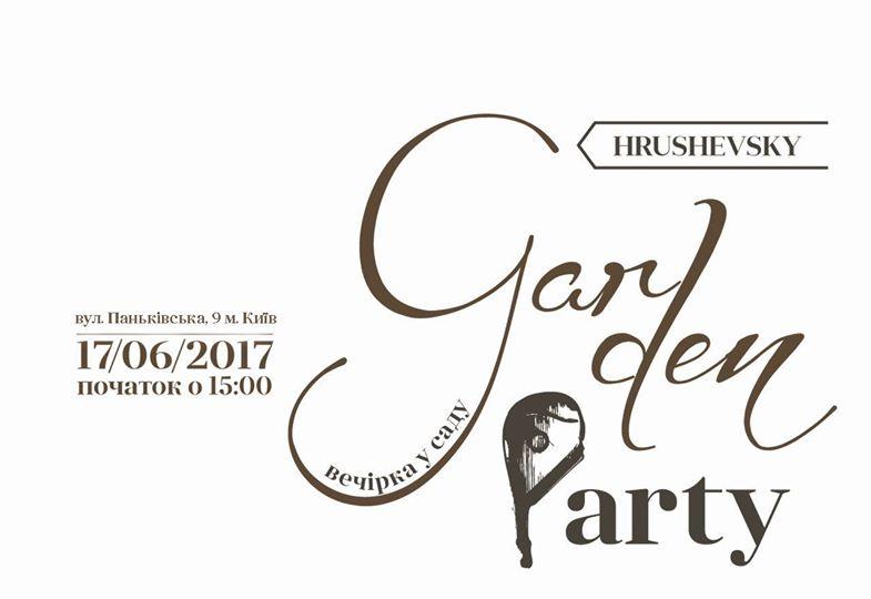 Hrushevsky Garden Party II.jpg