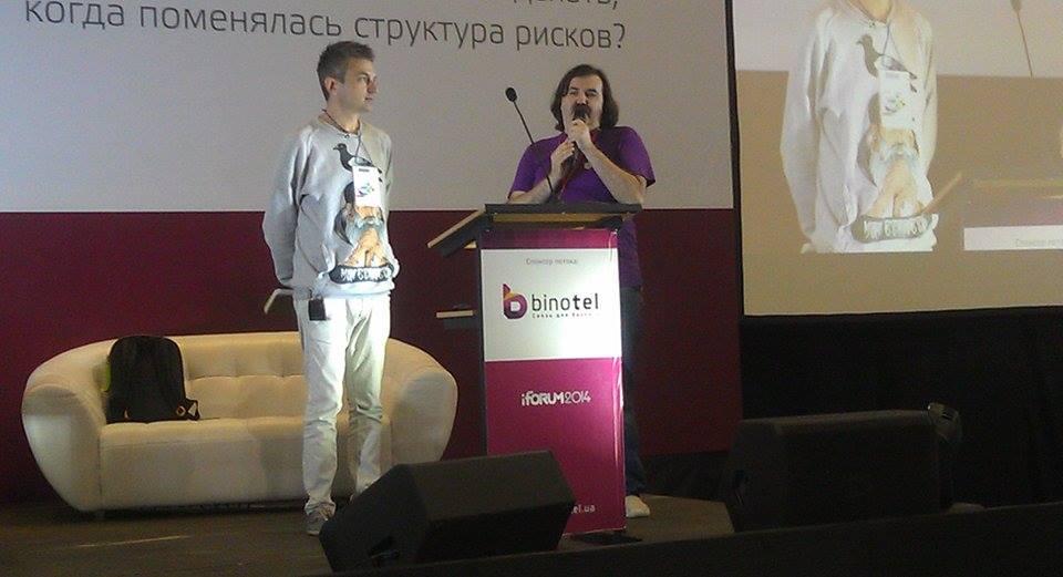 iForum-2014: прямая трансляция форума интернет-деятелей