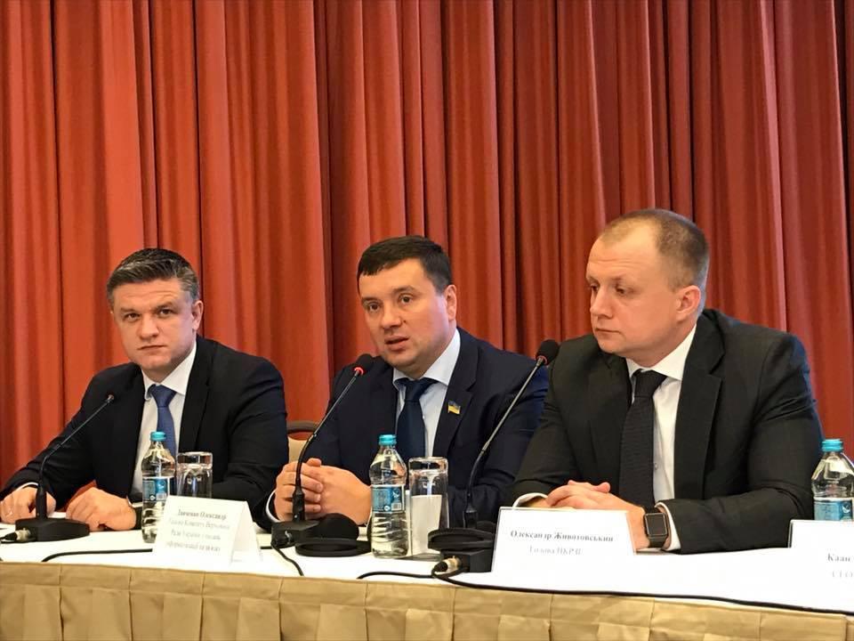 Shimkiv+Danchenko+Zhivotovsky.jpg