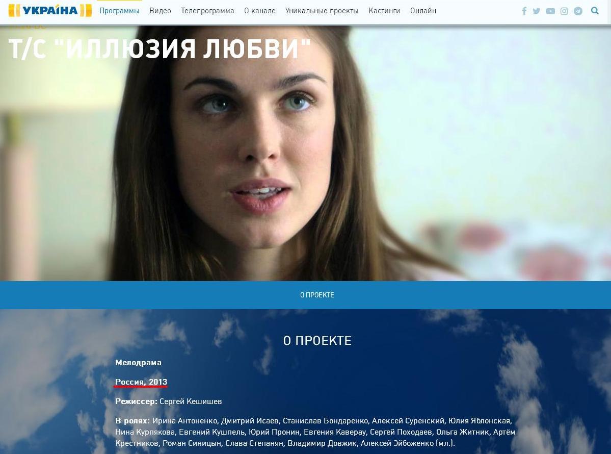 год производства украина.JPG