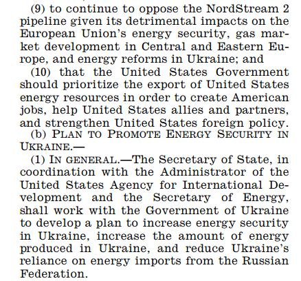 санкции скрин(3).png