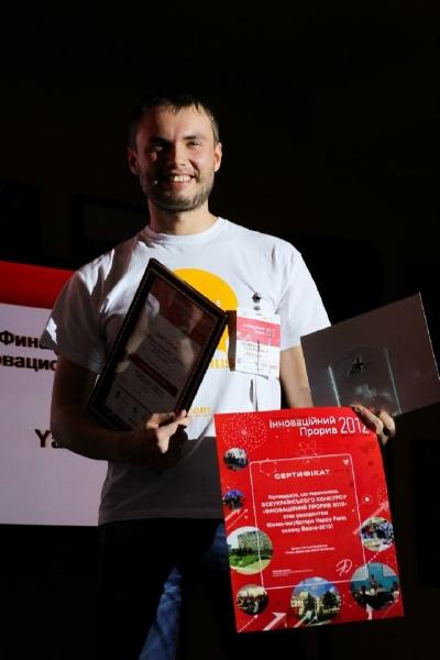 """Стартап Yaliti.com победил в """"Инновационном прорыве - 2012"""""""