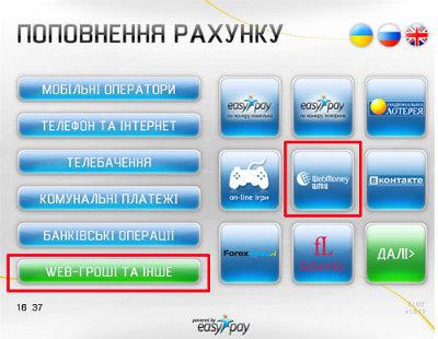 easysoft1.jpg