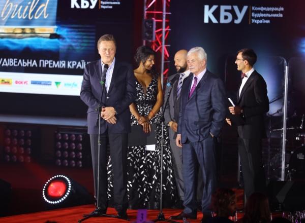 CBS Холдинг - региональный девелопер года премии IBuild