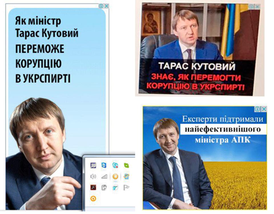 Кутовой банеры.png