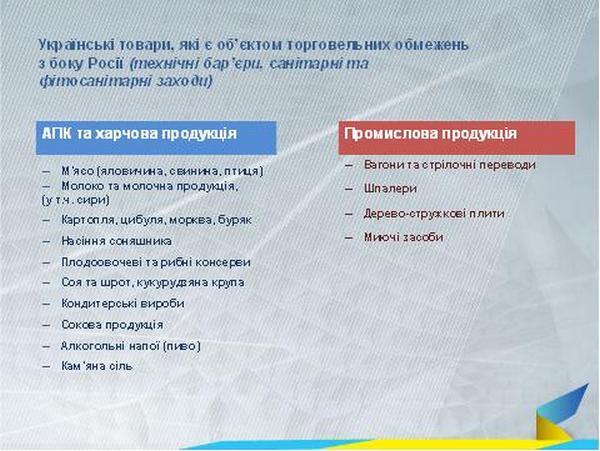 никольская_2.JPG