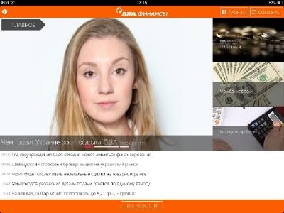 ЛІГА.net запускает приложение для iPad