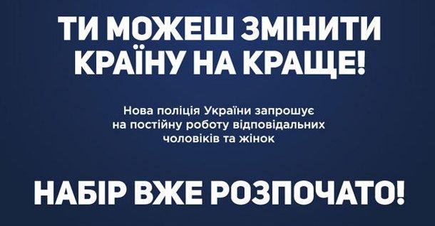 Отчет Дмитрия Шимкива: - Реформы видишь? - Нет. - А они есть!