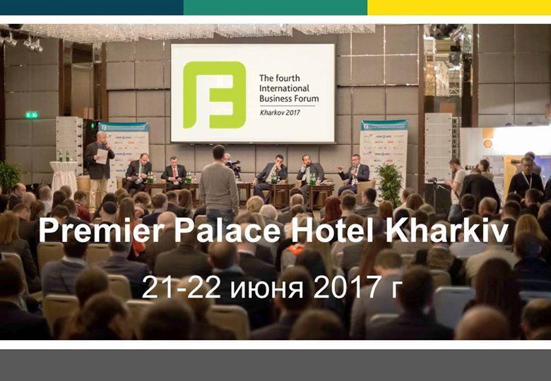 Харьковский международный бизнес форум.jpg