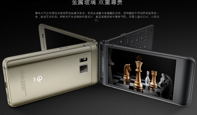 Samsung представил смартфон-раскладушку: фото