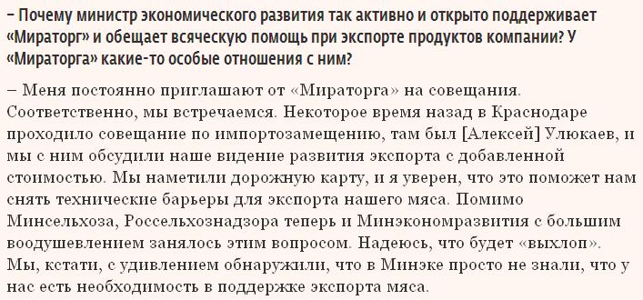 Веды.png