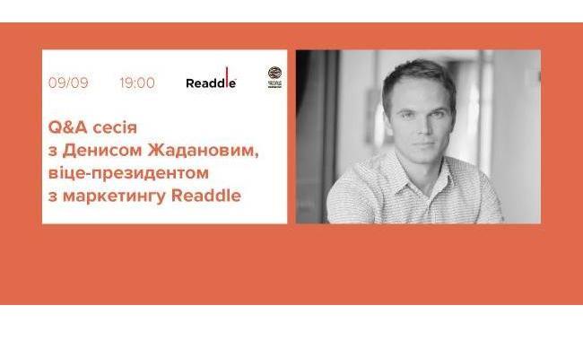 Readdle.jpg