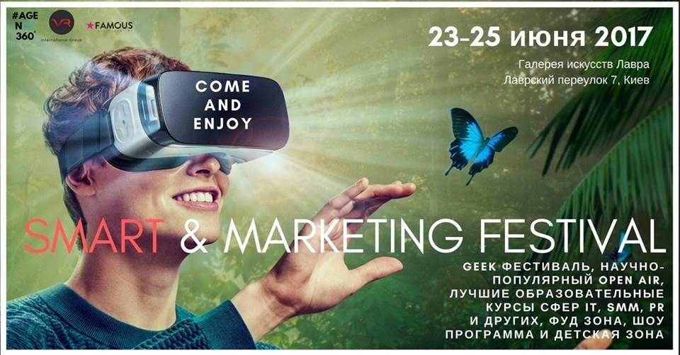 Smart & Marketing Festival.jpg