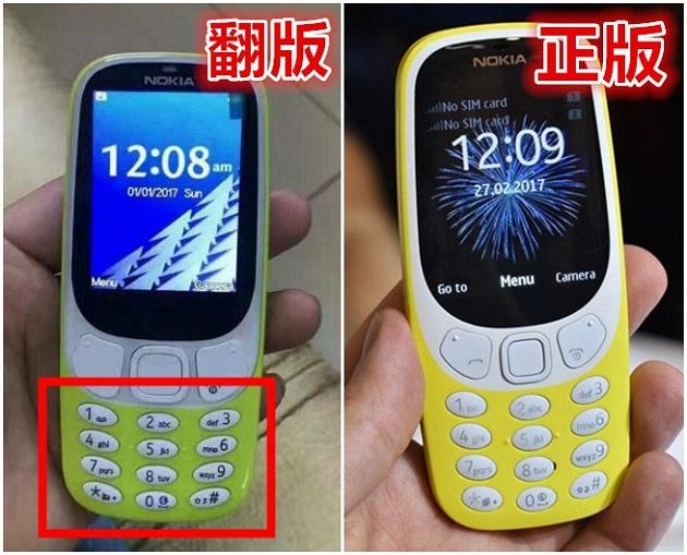 В Китае наладили нелегальное производство новой Nokia 3310: фото