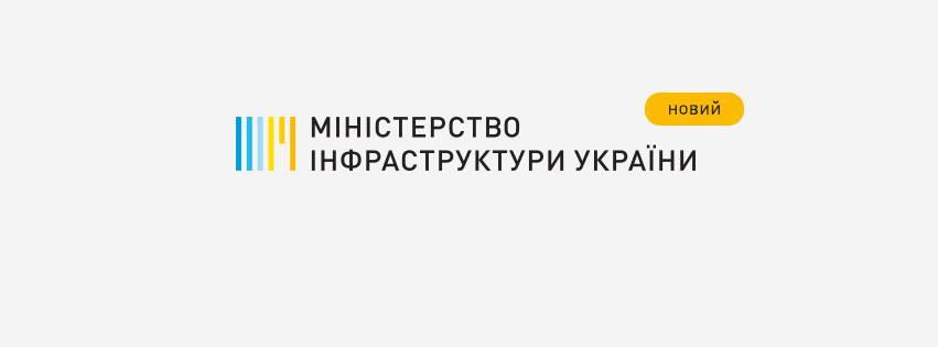 минтранс.jpg