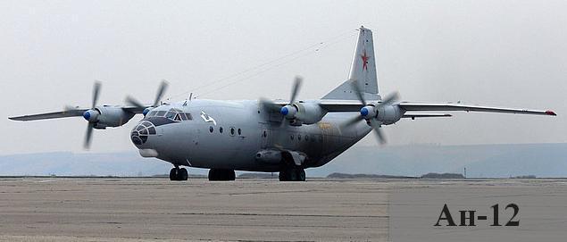На взлет. Какое будущее ждет новый украинский самолет Ан-178