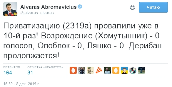 abromavichus_rada.jpg