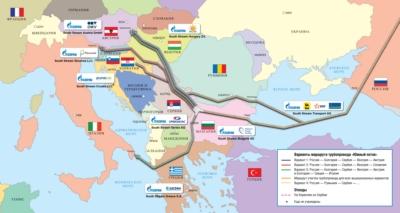Отбор газа. Запуск Южного потока убъет украинский транзит