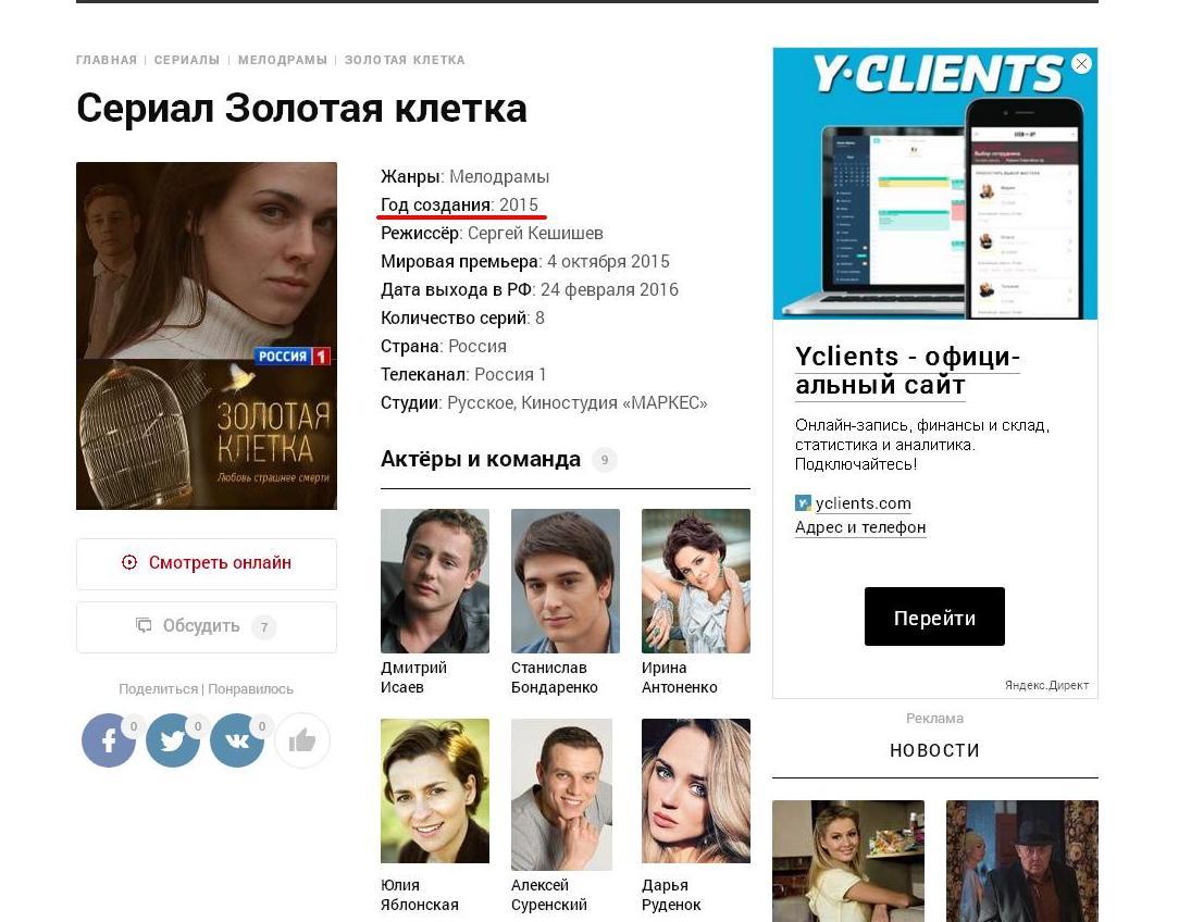год производства украина2.JPG