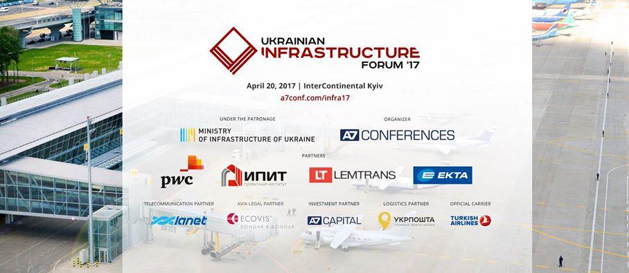 Ukrainian Infrastructure Forum.jpg