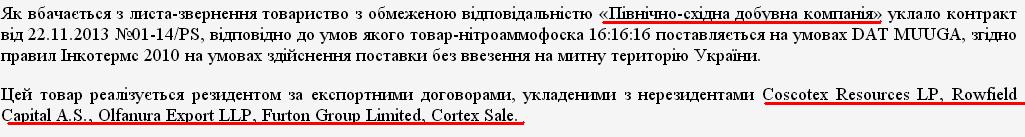 СВДК КОНТТР.PNG