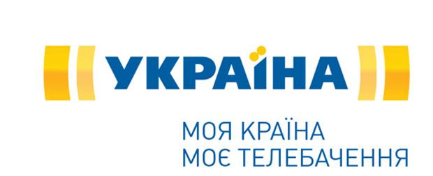 ТРК УКРАИНА.jpg