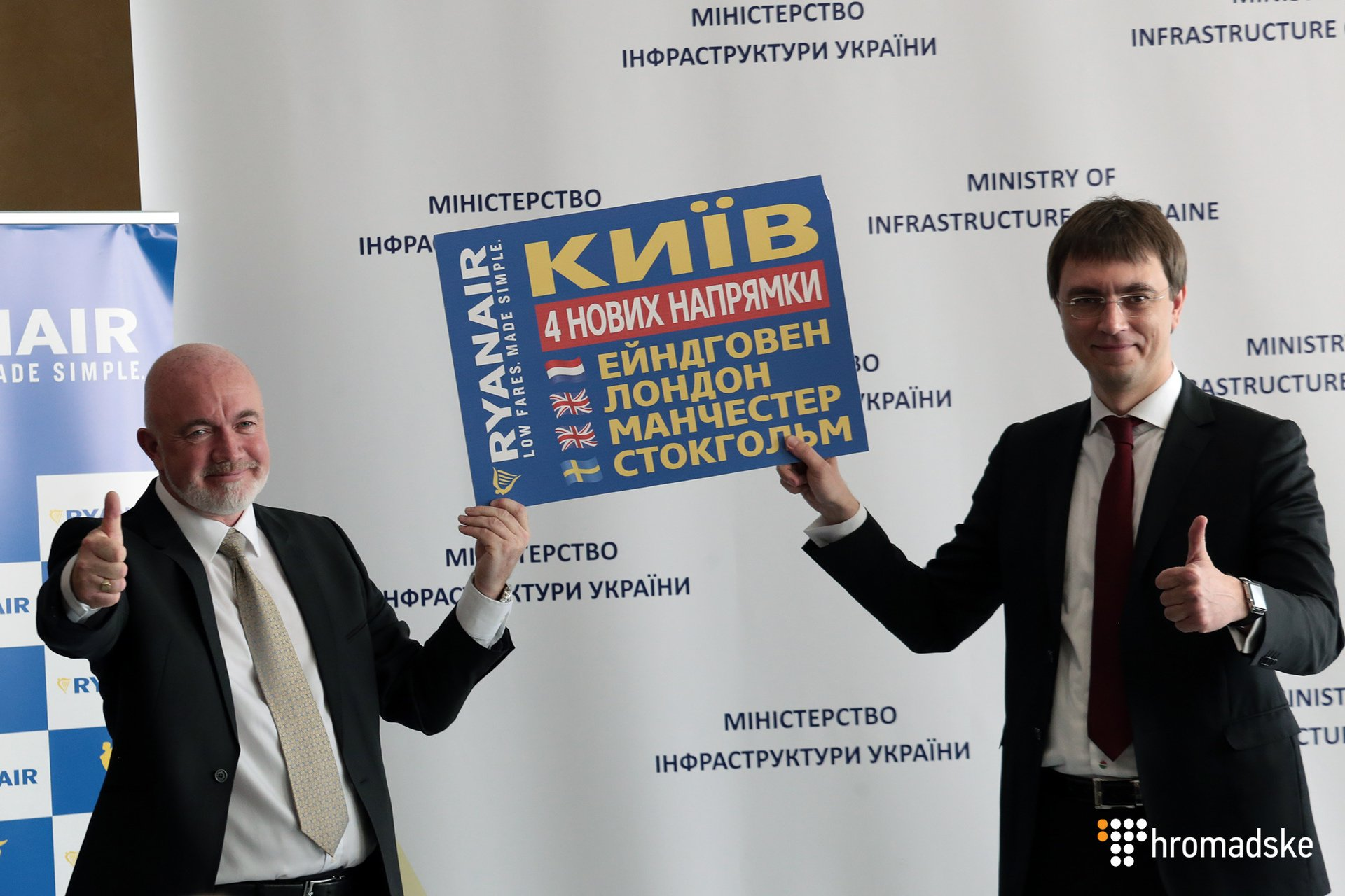 Дэвид О'Брайан и Владимир Омелян