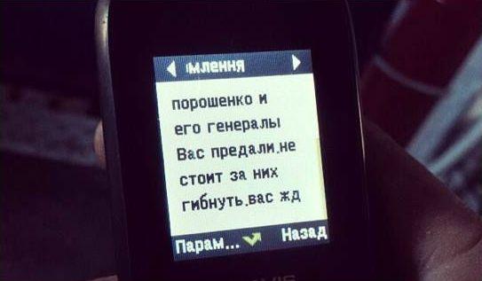 smartfonov.jpg