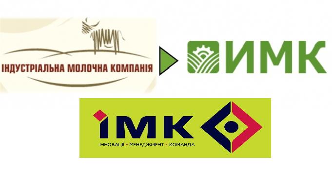 ИМК логотипы.jpg