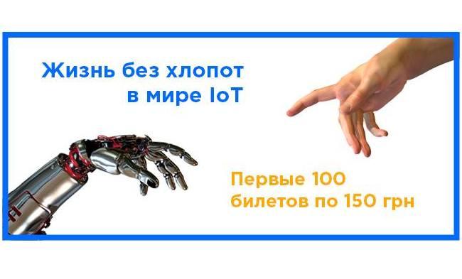 IoT.jpg