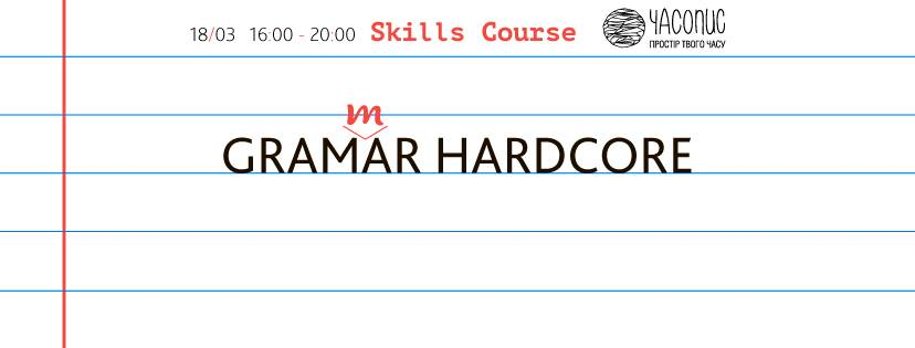 Skills Course..jpg