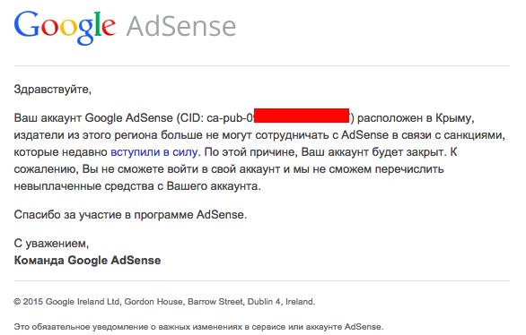 ad_sense.png