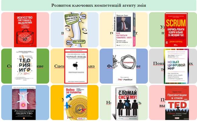 Книги файл 5.jpg
