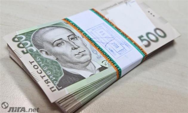 Средняя зарплата в Украине составит 7100 грн - Минсоцполитики