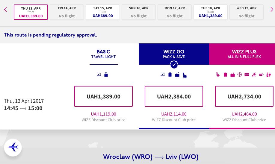 Лоукостер Wizz Air возвращается во Львов