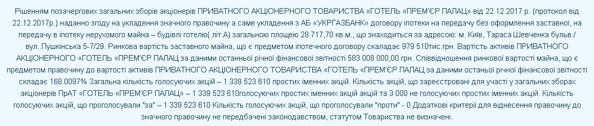 вс .png