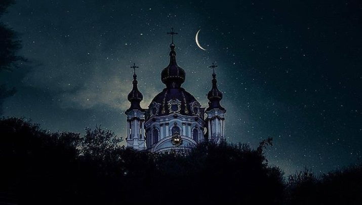 экскурсия по мистичным местам Киева.jpg